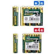 アルカリ電池 単3形 単4形 ハイパワー 4本組 長持ち 国内メーカー 長期保存 LR6Y/LR03Y-1.5V ◇ ヤザワ電池