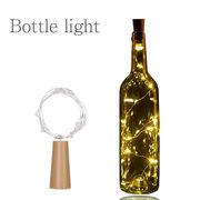 ジュエリー ボトル コルク ライト 電池式 全2色