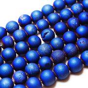 パーツ 素材 連 ドゥルージーアゲート 竜穴メノウ AB加工マット ブルー 8mm  品番: 11119