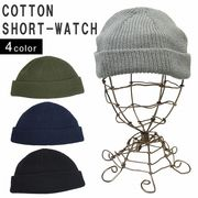 帽子 ニット帽 メンズ レディース ニットキャップ ビーニー ワッチ ショートワッチ コットン キーズ Keys