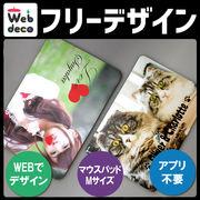 Web deco マウスパッド【長方形Mサイズ】 フリーデザイン オーダーメイド