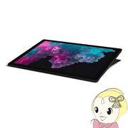 マイクロソフト Surface Pro 6 [Core i5/メモリ 8GB/ストレージ 256GB] KJT-00028 [ブラック]
