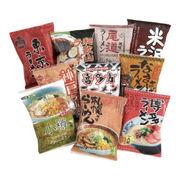 (食品)(ラーメン詰合せ)全日本ラーメン味くらべ10食 ZS-105