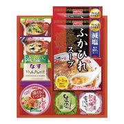 (食品)(スープ・調味料詰合せ)簡単便利個食ギフト R-30