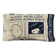 【枕】スヌーピー のびのびピローケース/おやすみ BE