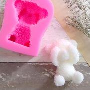 アロマワックスバー用 シリコン型 モコモコベア―【E】目を覆ったクマさん