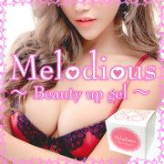 Melodious ~Beauty up gel~(メロディアスビューティーアップジェル)