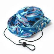 <UV対策・帽子>キッズ帽子 サファリハット テンガロンハット メッシュ付き 迷彩ブルー No.407-305