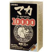 オリヒロ マカゴールドマグナム10000