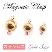 マグネットクラスプ  ステンレス【5.ボール 大/中/小】 ゴールド 1個売り 基礎金具