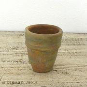 植木鉢C/ブラウン/L