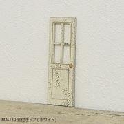 窓付きドア/ホワイト