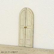 アーチ型ドア