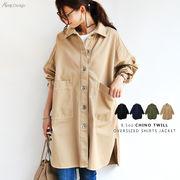 【U-3】コットンツイル オーバーサイズ シャツ ジャケット