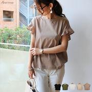 【W-1】シルケット加工 フリル袖 ブラウス風 クルーネック Tシャツ