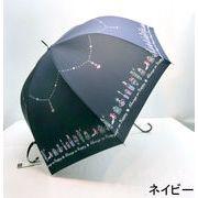 【雨傘】【長傘】ドーム型ラメ入Make me up柄細巻ジャンプ傘