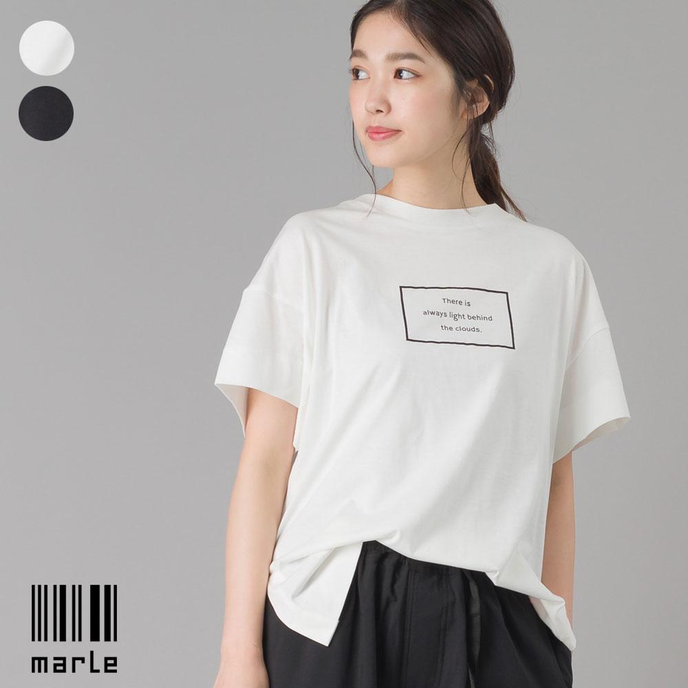 スリット入ロゴ半袖Tシャツ ボックスロゴ