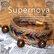Supernova ~スーパーノヴァ~