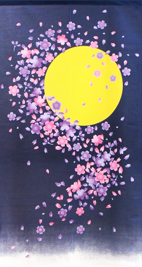 のれん 85x150cm「月光桜」【日本製】和風 コスモ 目隠し