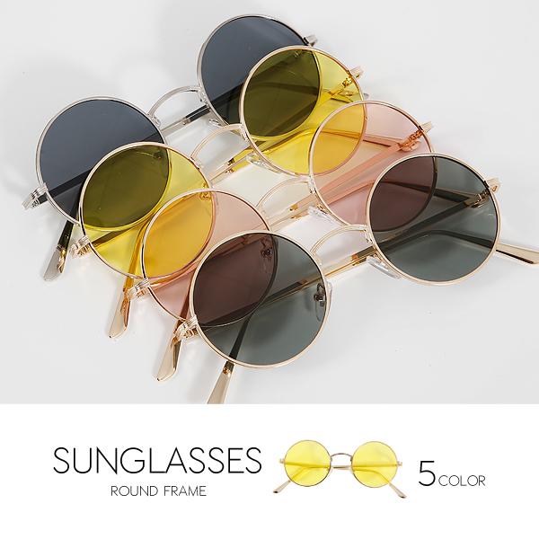 【現品限り】20【眼鏡】全5色!UVカット機能ラウンドサングラス[kgf0423]