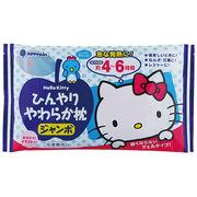 ハローキティ ひんやりやわらか枕 ジャンボ /日本製 sangost