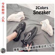 【海外買付】レディース 靴 厚底スニーカー ダッドスニーカー 通気性 軽量 スポーツ靴 脚長 美脚