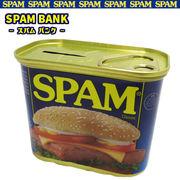 SPAM BANK 【スパム バンク】