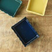 【特価品】12cmカラー切立タパス皿 ブルー[B品][美濃焼]