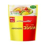 【ケース売り/送料込】味の素KK コンソメ 固形パウチ ( 30コ入 )