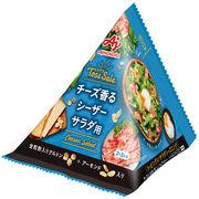 【ケース売り/送料込】味の素 Toss Sala トスサラ チーズ香るシーザーサラダ用 1個