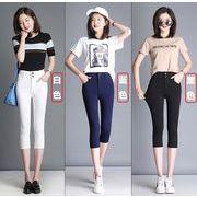 【大きいサイズS-3XL】ファッションパンツ♪ブラック/ホワイト/ダークブルー3色展開◆