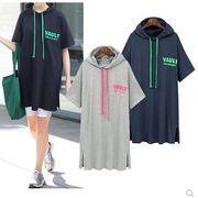 【大きいサイズXL-5XL】ファッション/人気Tシャツ♪ダークブルー/グレー2色展開◆