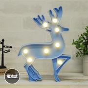 LED インテリアライト トナカイ クリスマス 電球色 ブルー 電池式 テーブルランプ スタンドライト おしゃれ