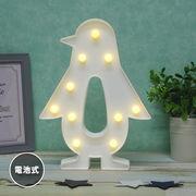 LED インテリアライト ペンギン 電球色 ホワイト 電池式 テーブルランプ スタンドライト おしゃれ