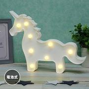 LED インテリアライト ユニコーン 電球色 ホワイト 電池式 テーブルランプ スタンドライト おしゃれ