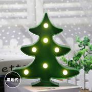 LED インテリアライト ツリー クリスマス 電球色 グリーン 電池式 テーブルランプ スタンドライト おしゃれ