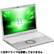 パナソニック Let'sNote/SV7 Let'sNote SVシリーズ (光学ドライブ非搭載)
