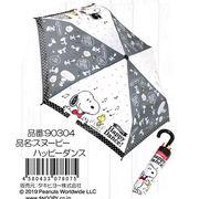 スヌーピー 折畳傘「ハッピーダンス」!持ち手付きの折り畳み傘!おりたたみ傘