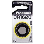 パナソニック リチウム電池 CR1620 00012795