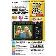 ケンコー・トキナー 液晶プロテクター ニコン COOLPIX A10/A100/S3700ヨ