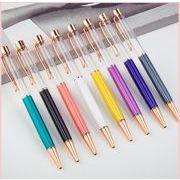 ボールペン◆ローズゴールド色 ◆ハーバリウム◆入学用品◆オフィス用品◆文房具◆