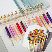 ボールペン◆手作りキット ◆ハーバリウム◆入学入園用品◆オフィス用品◆文房具◆ダイヤモンドボールペン
