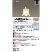 パナソニック LEDペンダント40形電球色