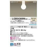 パナソニック LEDシーリングライト60形温白色