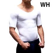 HIRO 加圧シャツ
