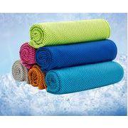 冷却タオル 冷感タオル 超冷感 クールタオル 瞬冷 熱中症対策