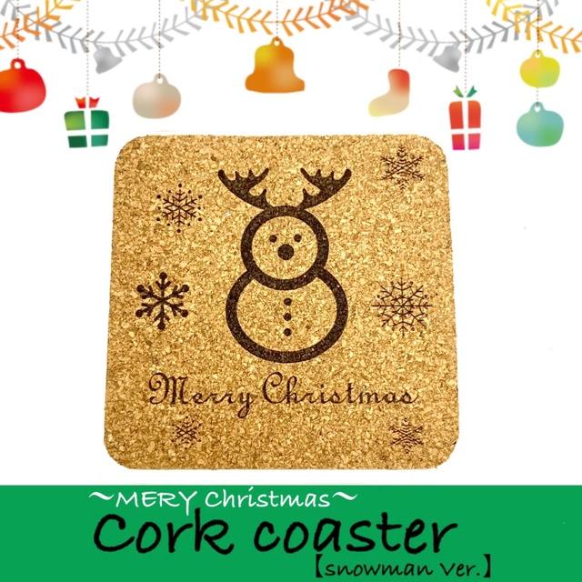 コルク製コースター 【トナカイ雪だるまVer.】クリスマス イベント 置物 (8.8cm×8.8cm)