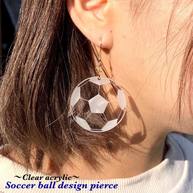 サッカーボールデザイン ピアス (左右1セット) soccer