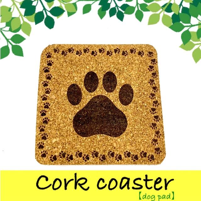コルク製コースター (肉球Ver.) dog ワンコ 愛犬 置物 (8.8cm×8.8cm)
