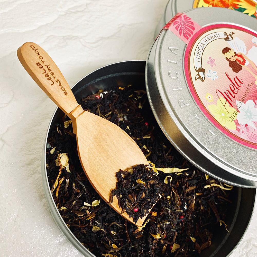 【名入れ彫刻】カトラリー コーヒー豆用スコップや茶さじ・スプーン 1P